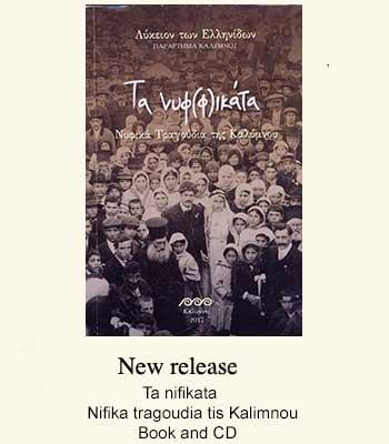 CD   DVD   Books - Xilouris.gr 2f635ca2231